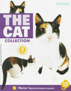 "Журнал ""The Cat Collection"""
